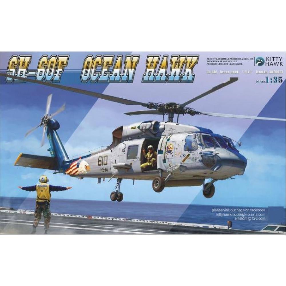 Вертолет US SH-60F OceanHawk 1/35 Kitty Hawk KH50007