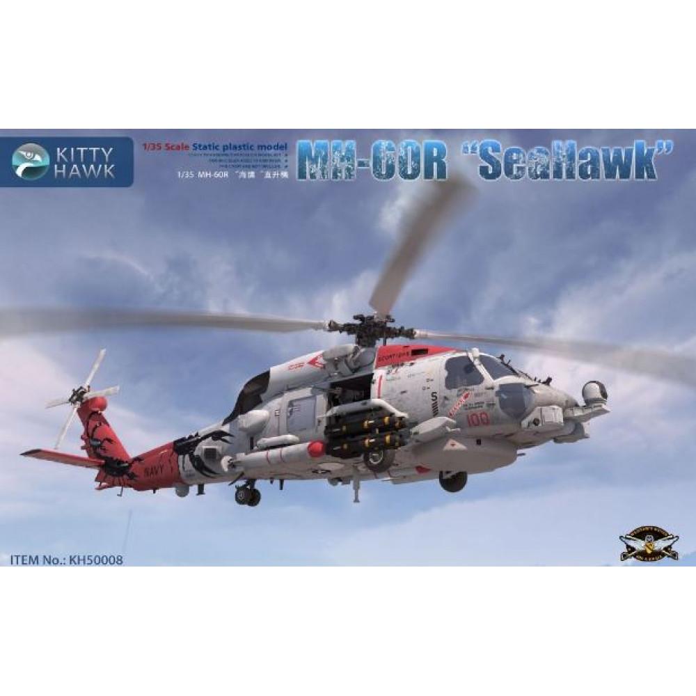 Вертолет US MH-60R Seahawk 1/35 Kitty Hawk KH50008