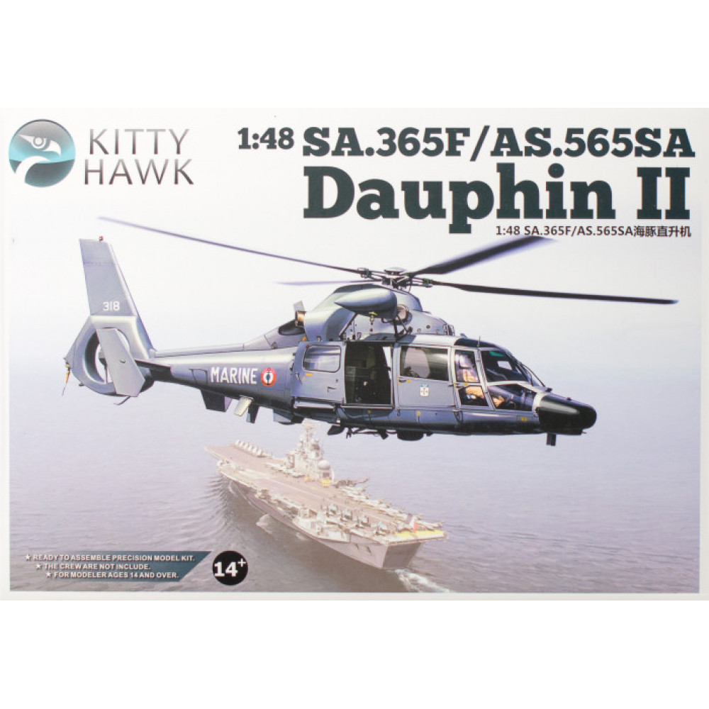 Вертолет SA-365F / AS-565SA Dauphin II 1/48 Kitty Hawk 80108