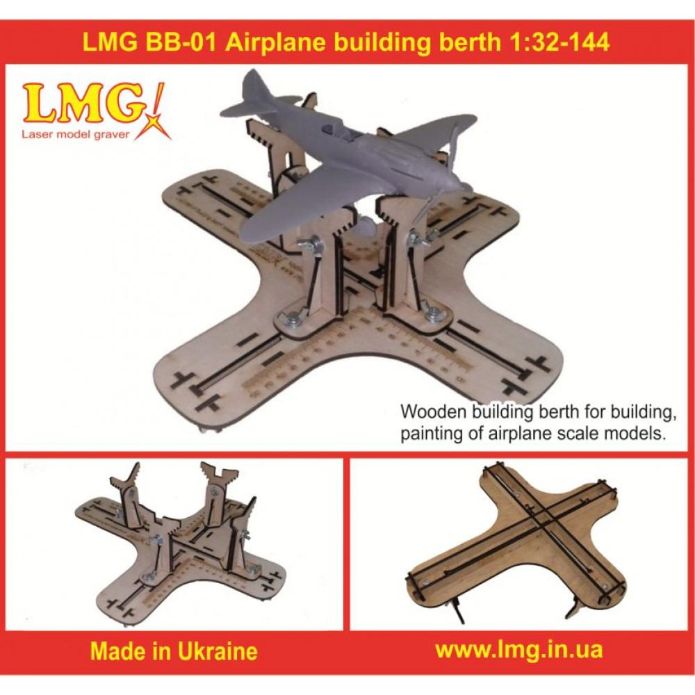 Airplane building berth LMG BB-01