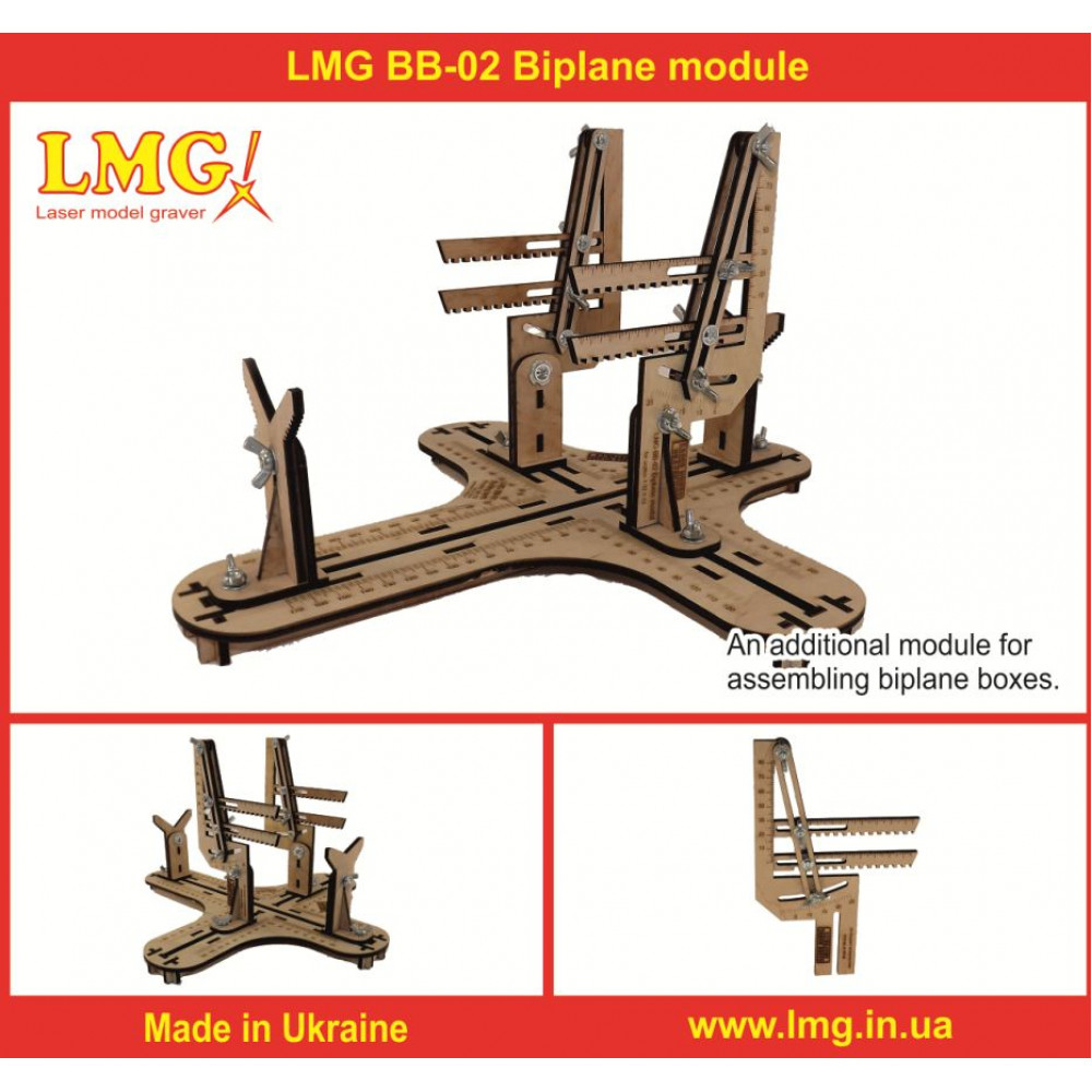 Biplane module LMG BB-02