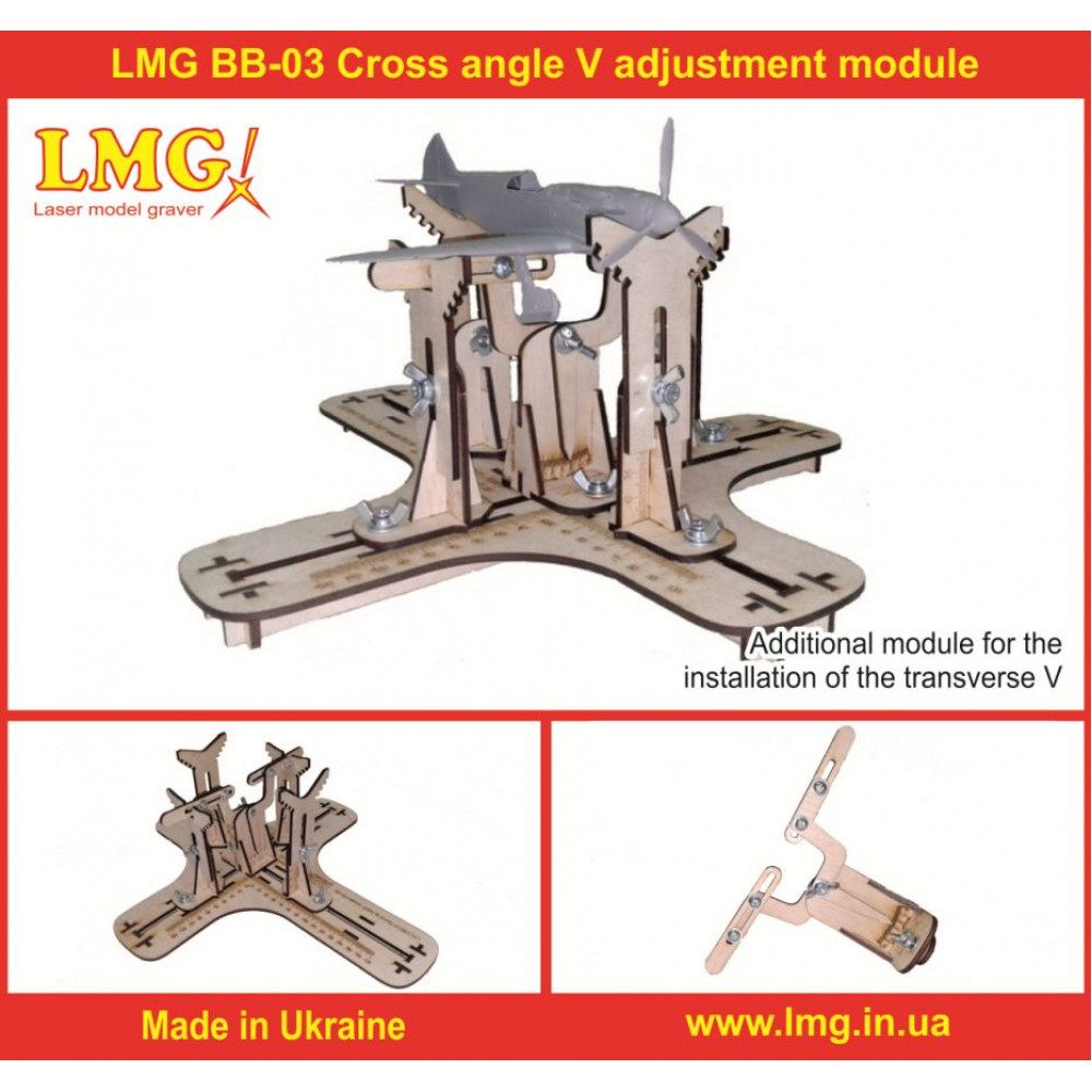 Cross angle V adjustment module LMG BB-03