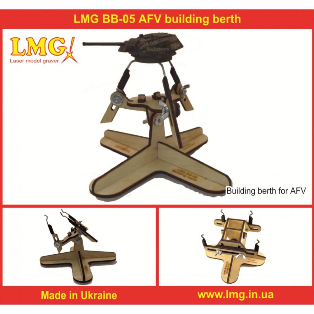 AFV building berth LMG BB-05
