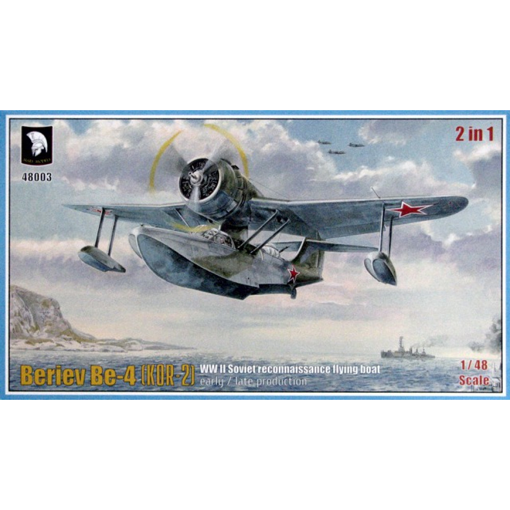 Model kit Beriev Be-4 (KOR-2) 1/48 Mars Models 48003