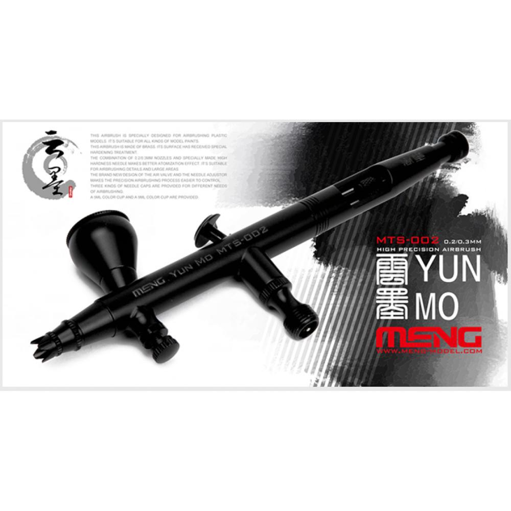 Airbrush YUN MO 0.2/0.3 mm Meng model MTS-002
