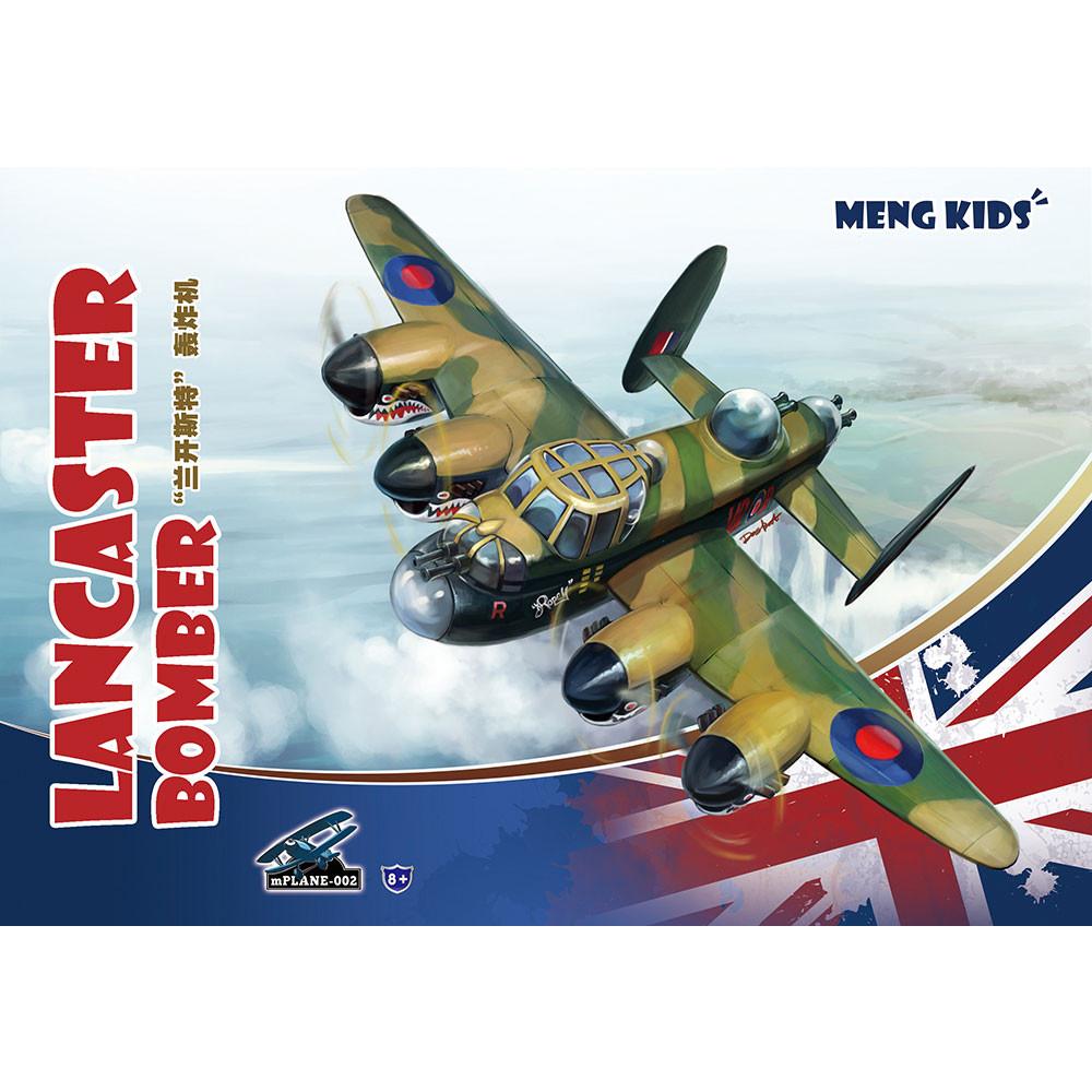 Lancaster Bomber Egg Plane Meng kids Meng model PLANE002