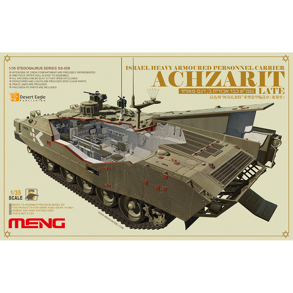 Israel Heavy Armoured Personnel Carrier Achzarit Late Production   1/35 Meng model ss-008