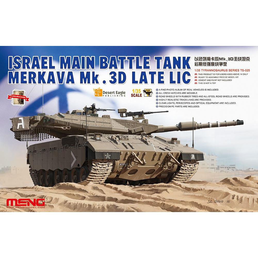 Israel Main Battle Tank Merkava Mk.3D Late LIC  1/35 Meng Model  ts-025