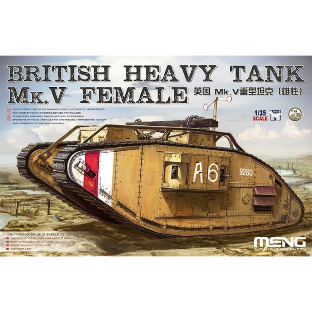 British Heavy Tank Mk.V Female  1/35 Meng Model  ts-029