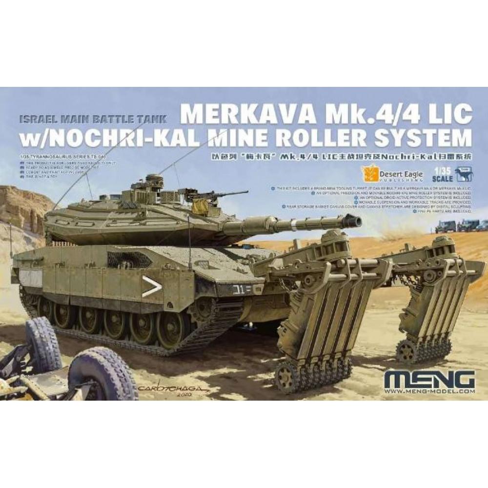 Merkava Mk4 / 4LIC mine roller system 1/35 Meng Model ts-049