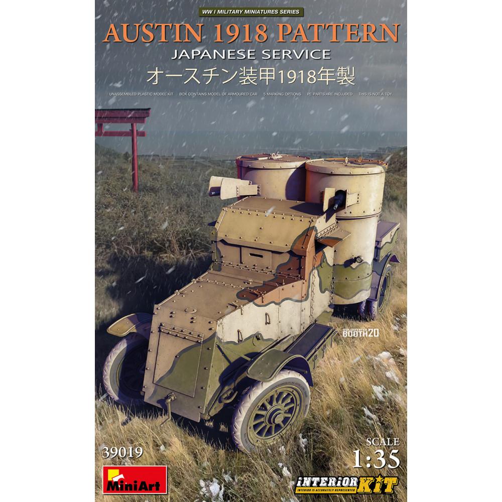AUSTIN 1918 PATTERN. JAPANESE SERVICE. INTERIOR KIT 1/35 MiniArt 39019