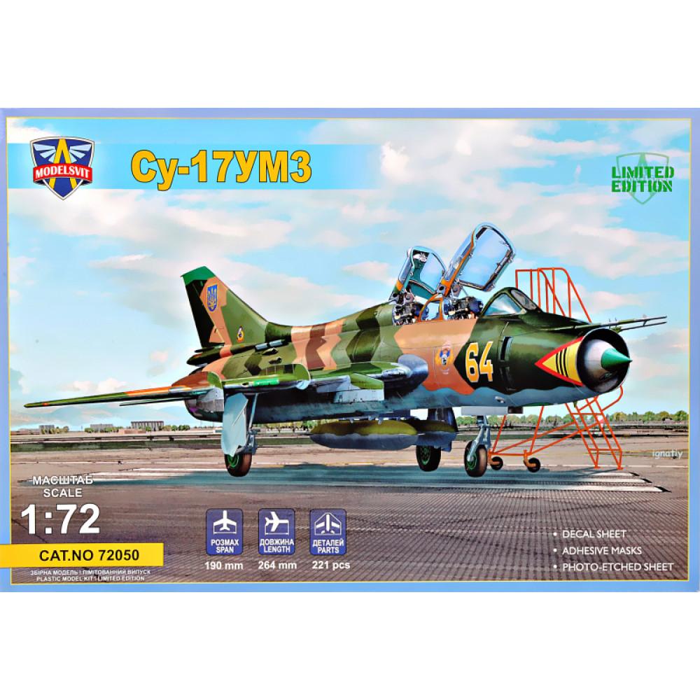Su-17UM3 advanced two-seat trainer 1/72 Modelsvit  72050