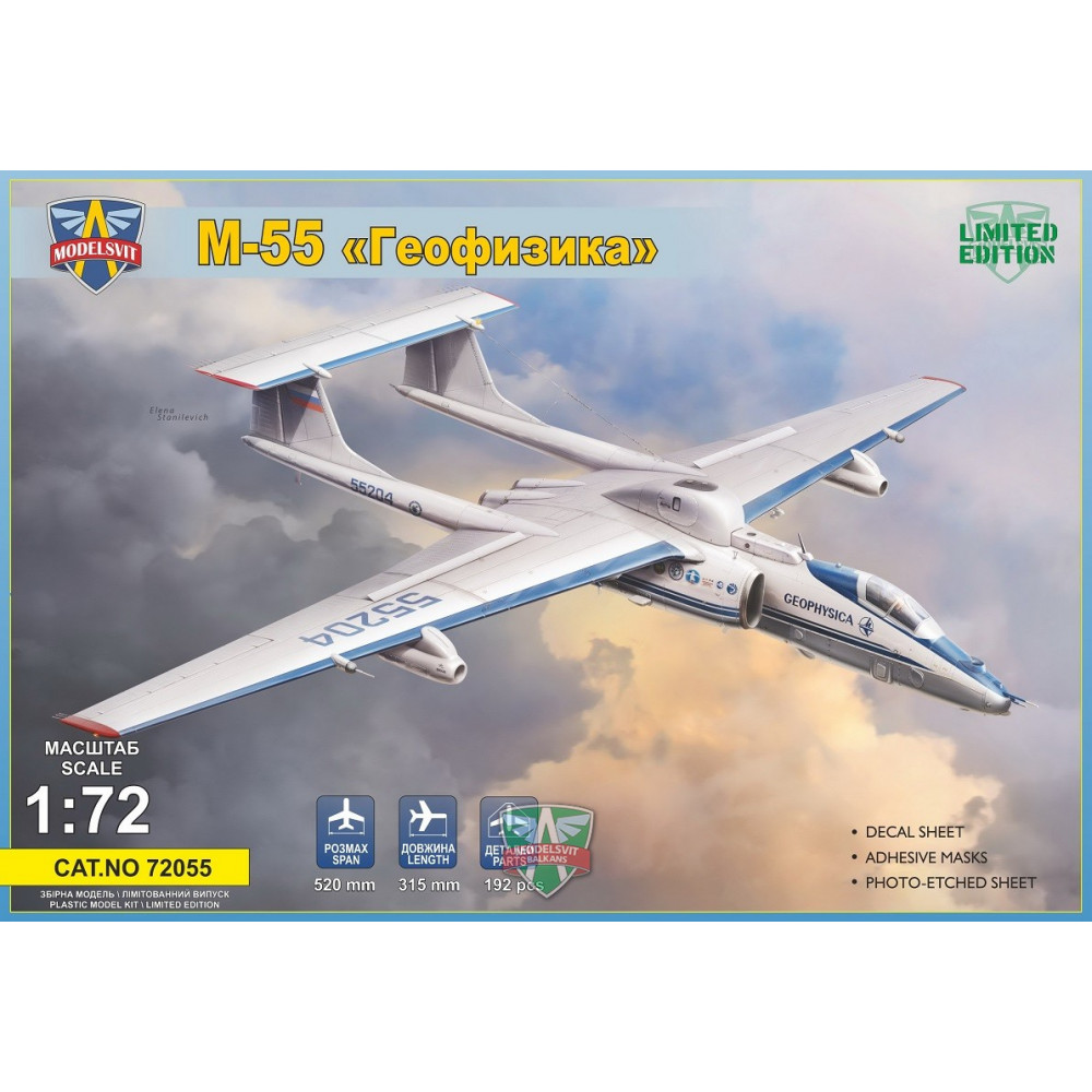 "M-55 ""Geophysica"" research aircraft 1/72 Modelsvit  72055"