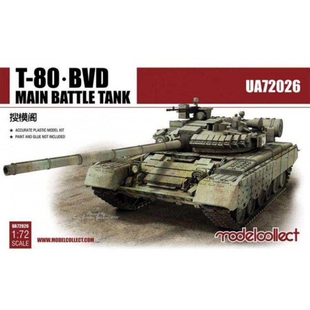 T-80BVD Main Battle Tank 1/72 Modelcollect  72026