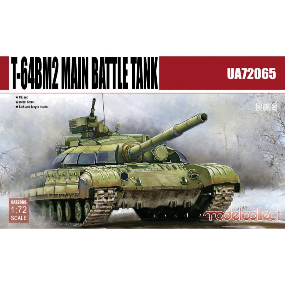 T-64BM2 Ukrainian Main Battle Tank 1/72 Modelcollect  72065