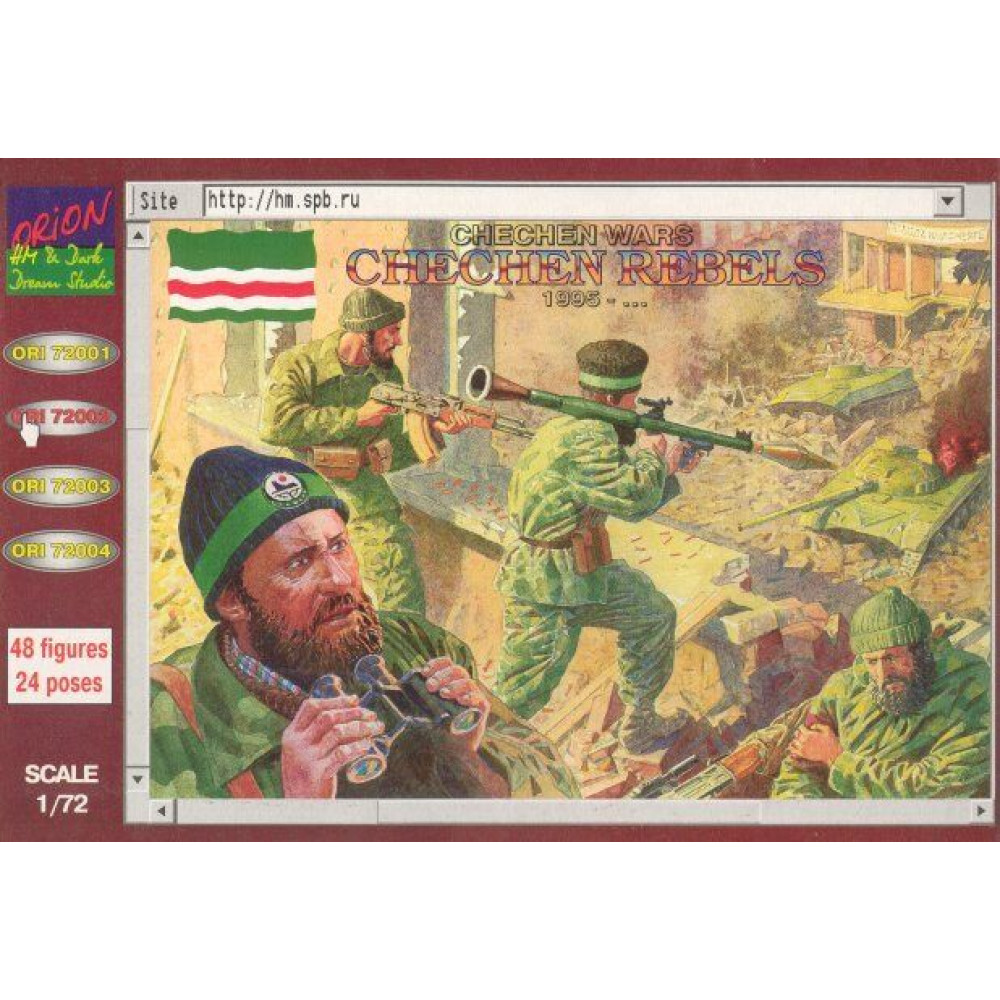 Chechen Rebels  1/72 Orion 72002
