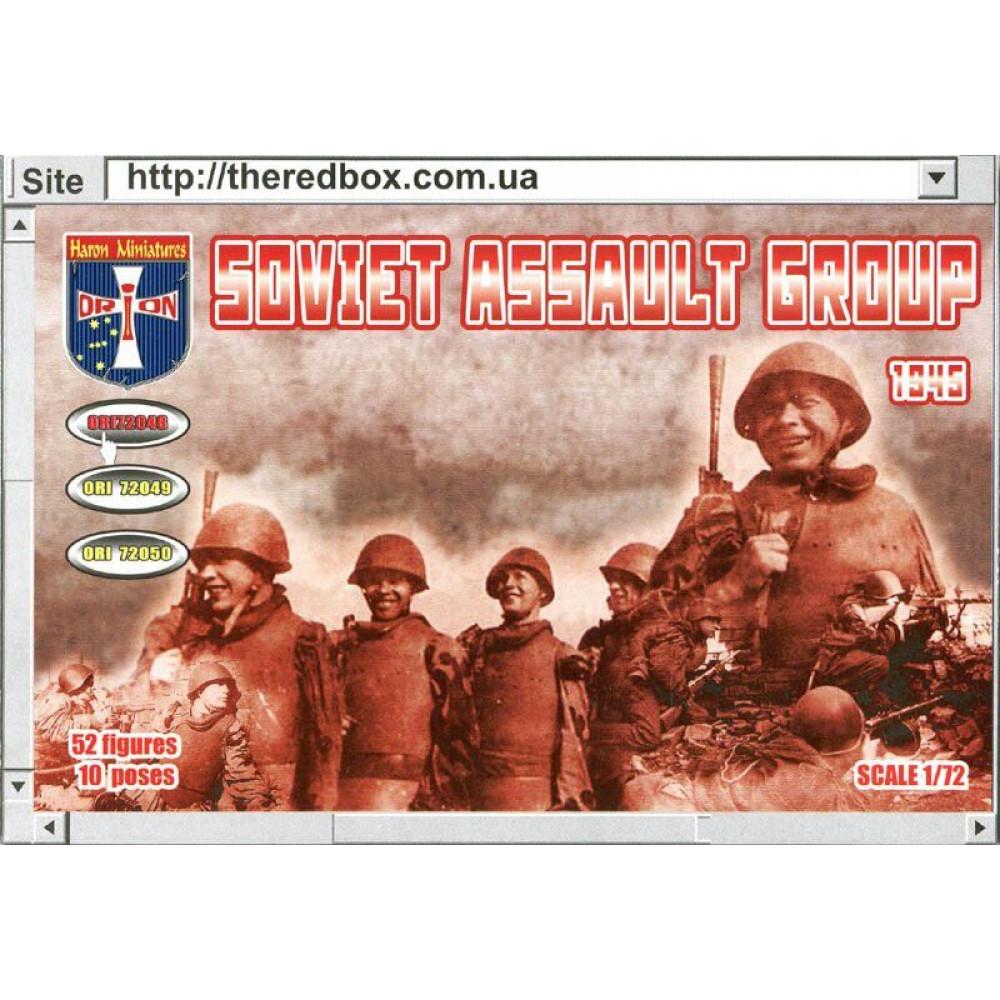 Soviet Assault Group. 1945  1/72 Orion 72048
