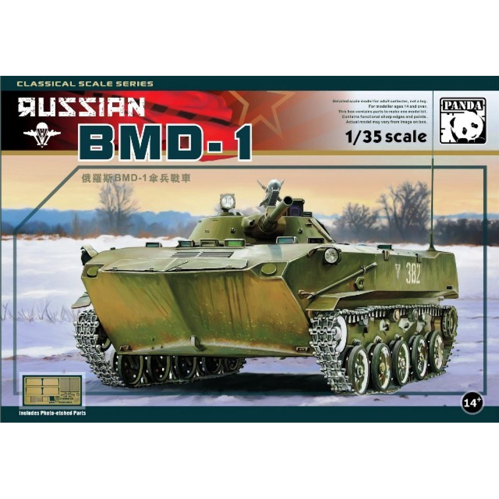 Russian BMD-1  1/35 Panda  35004