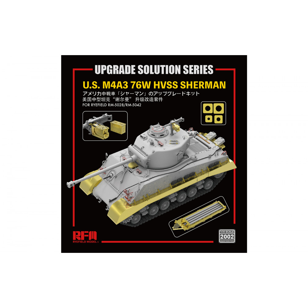 U.S M4A3 76W HVSS Sherman upgrade solution series 1/35 RFM rm-2002