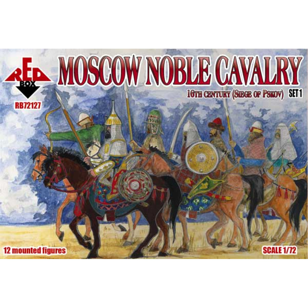 Moscow Noble Cavalry. 16 cent . (Siege of Pskov) Set 1  1/72 RedBox 72127