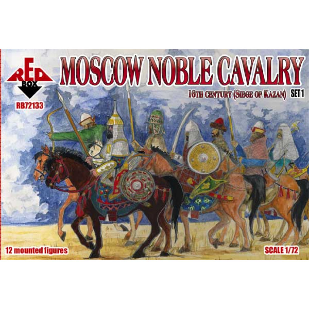 Moscow Noble Cavalry. 16 cent . (Siege of Kazan) Set 1  1/72 RedBox 72133