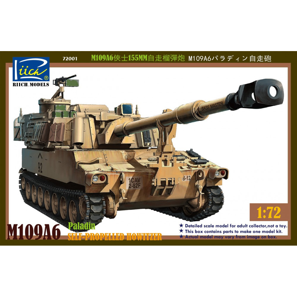 US Army M109A6 Paladin 155mm Howitzer 1/72 Riich 72001