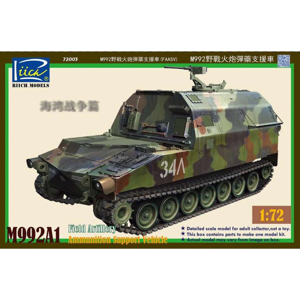 Field Artillery Ammunition Support Vehicle (FAASV)  1/72 Riich  72003