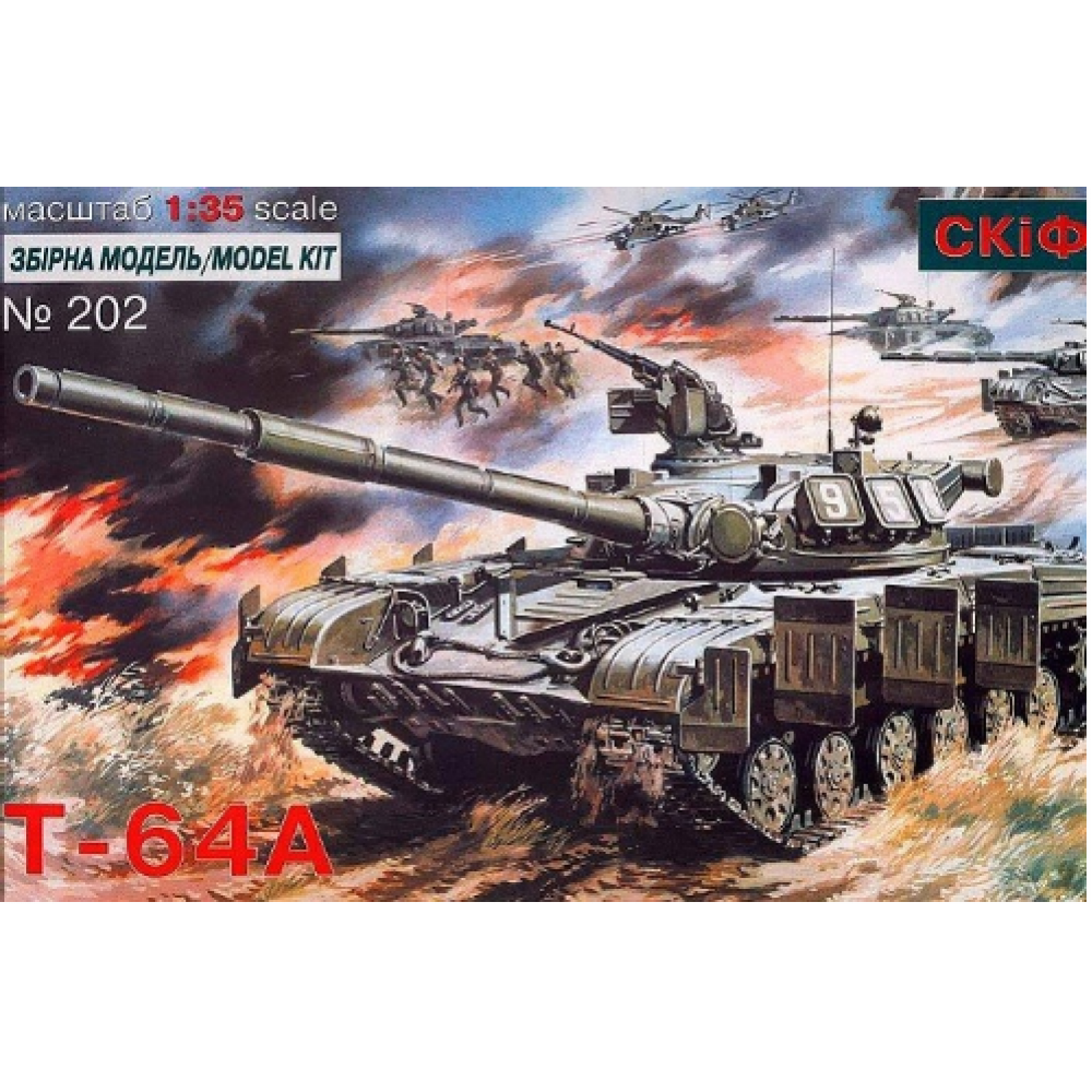 Т-64А Soviet main battle tank 1/35 Skif mk202