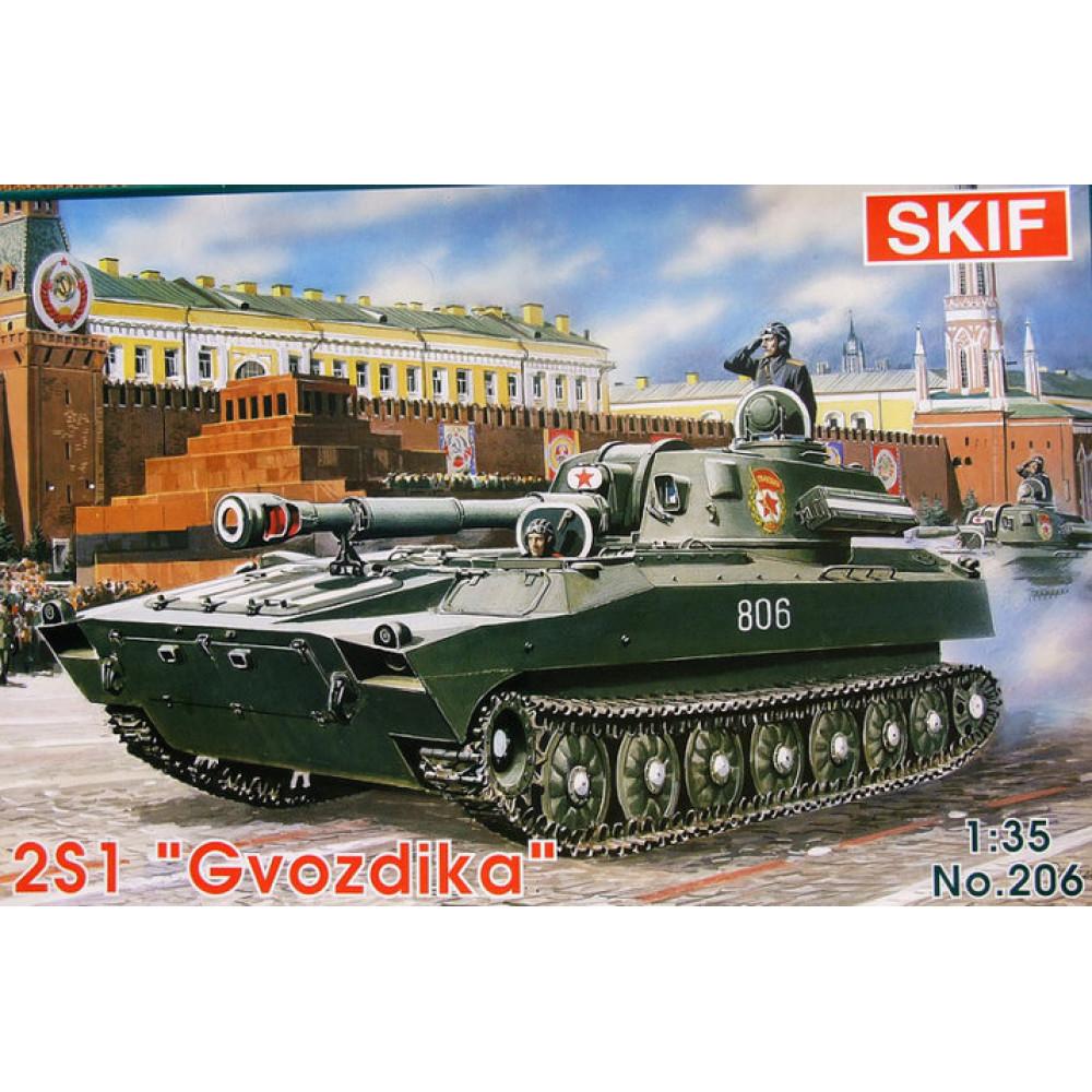 """Self-propelled artillery installation """"Gvozdika 1/35 Skif mk206"""