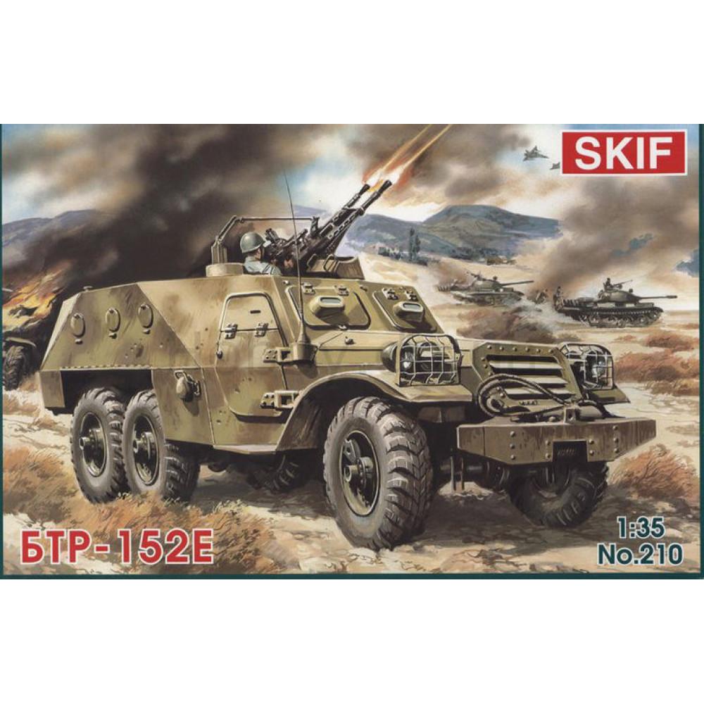 BTR-152E Soviet armored personnel carrier 1/35 Skif mk210