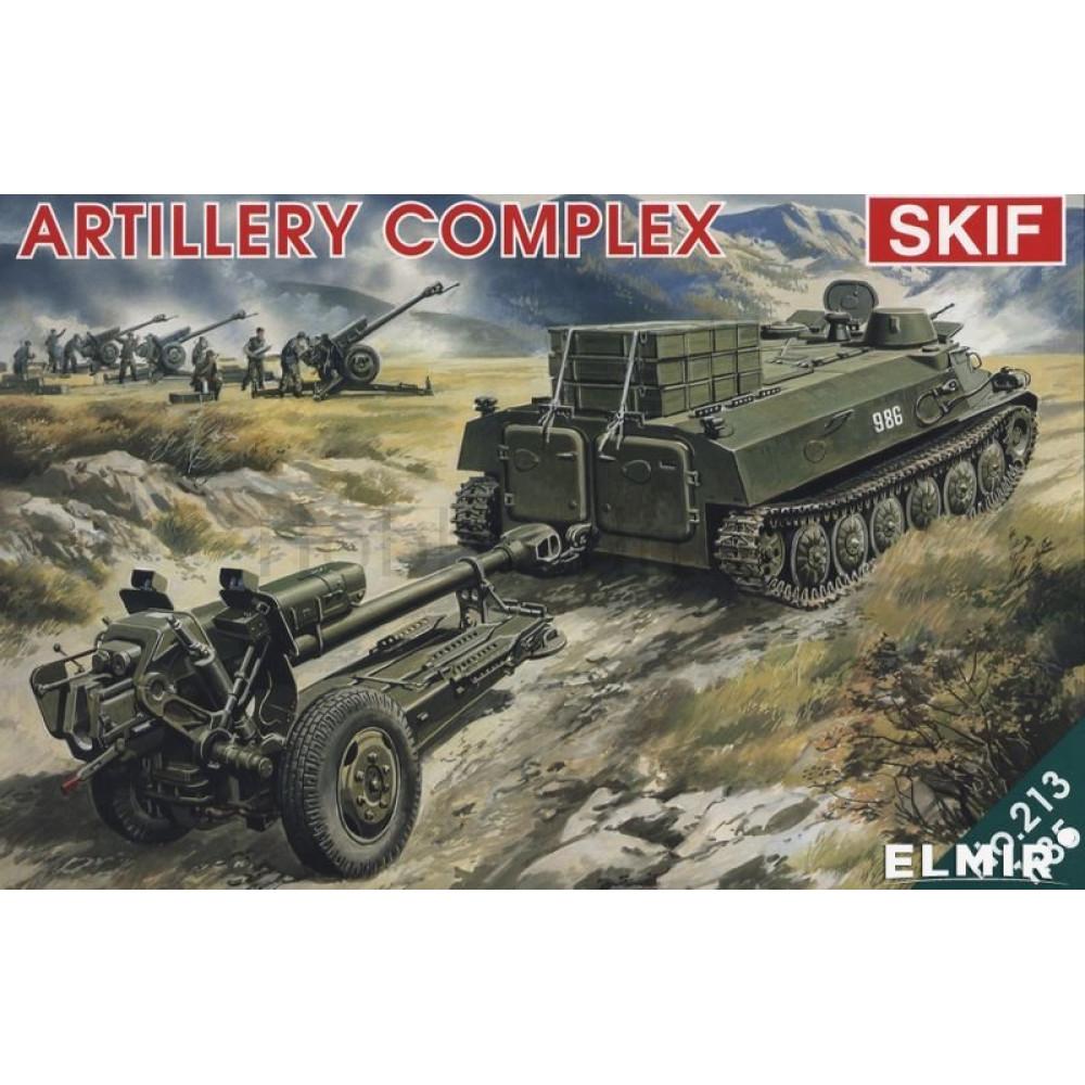 Russian modern artillery complex  1/35 Skif mk213