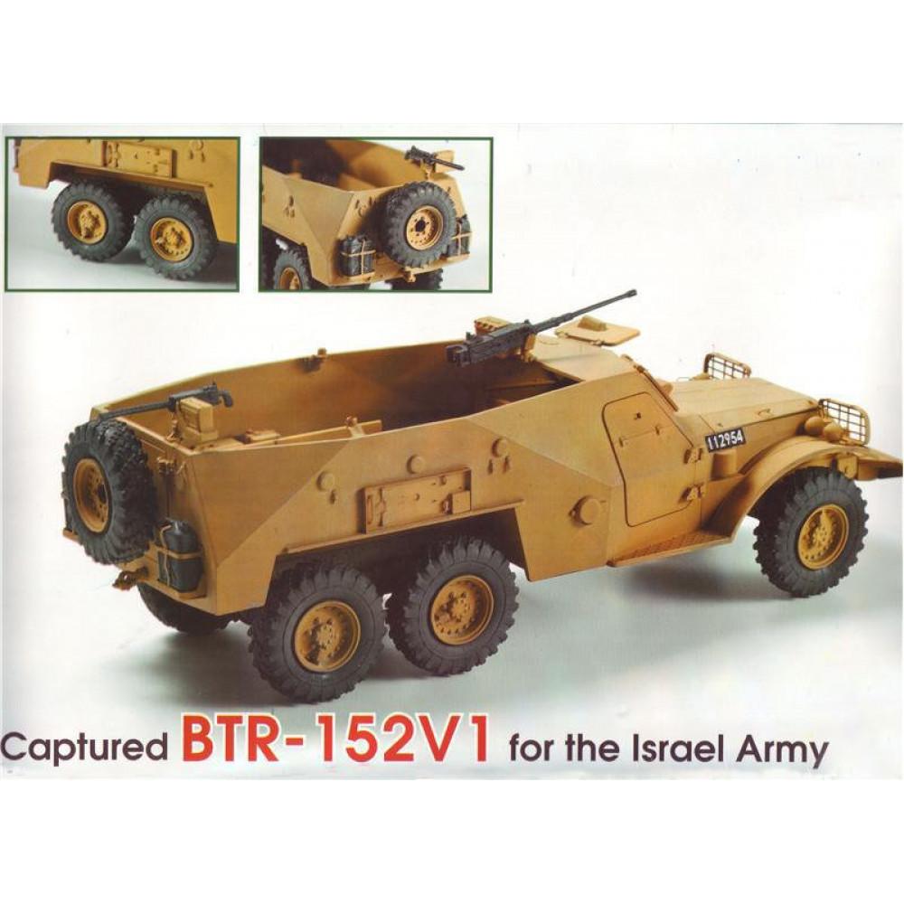 Armored personnel carrier BTR-152V1  1/35 Skif mk234
