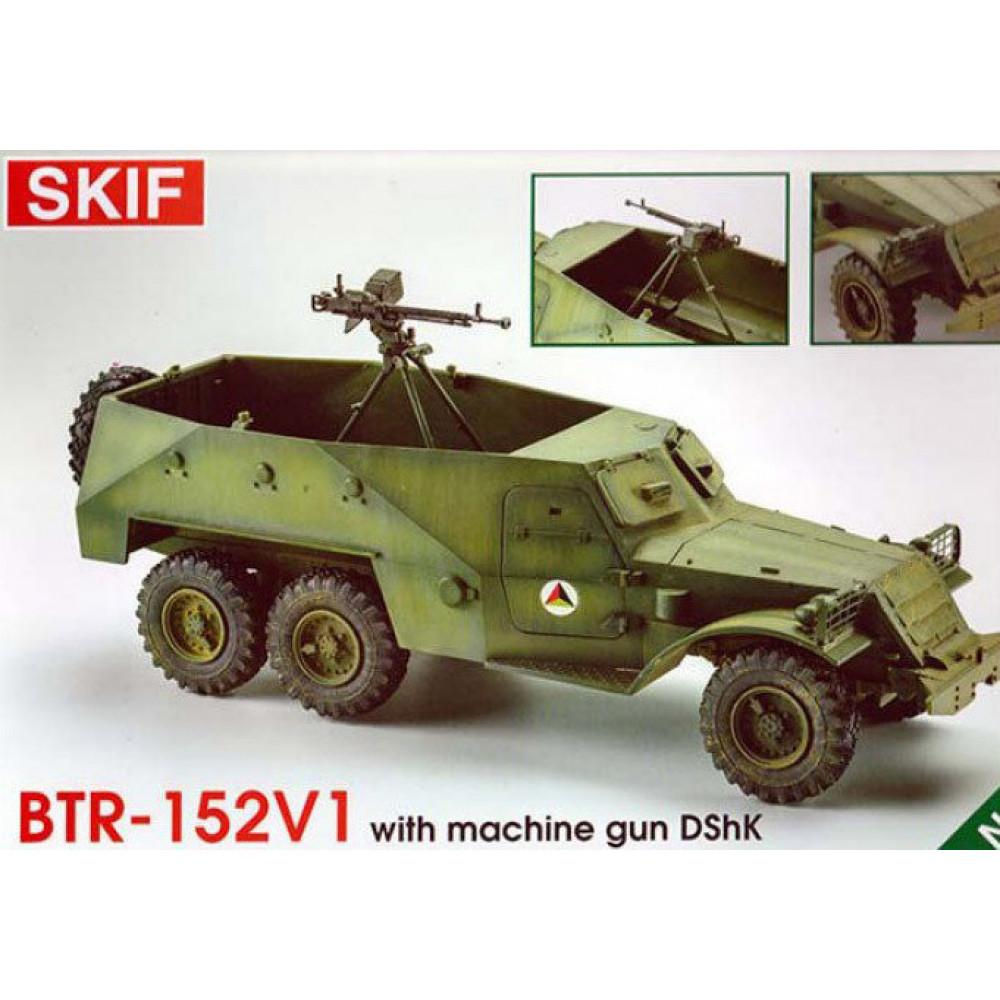 BTR-152 with DShK machine-gun  1/35 Skif mk240