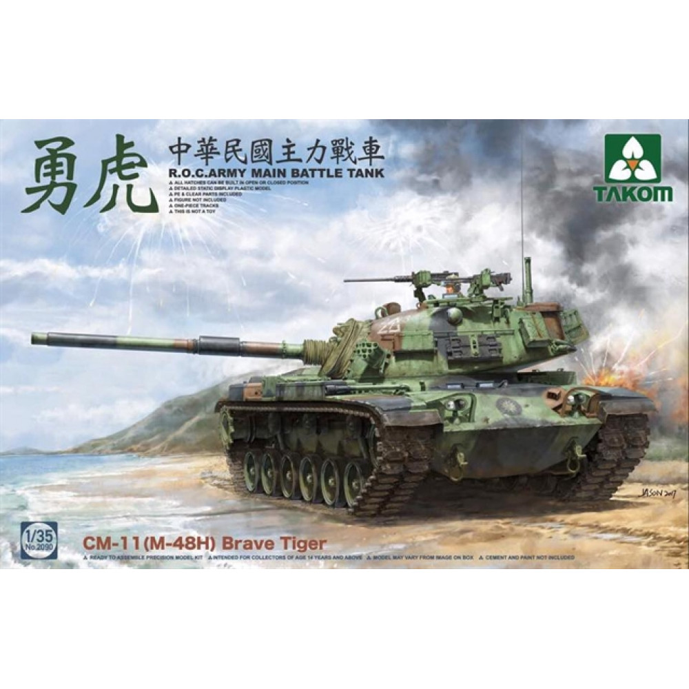 R.O.C. Army CM-11 (M-48H) Brave Tiger Main battle tank 1/35 Takom 2090
