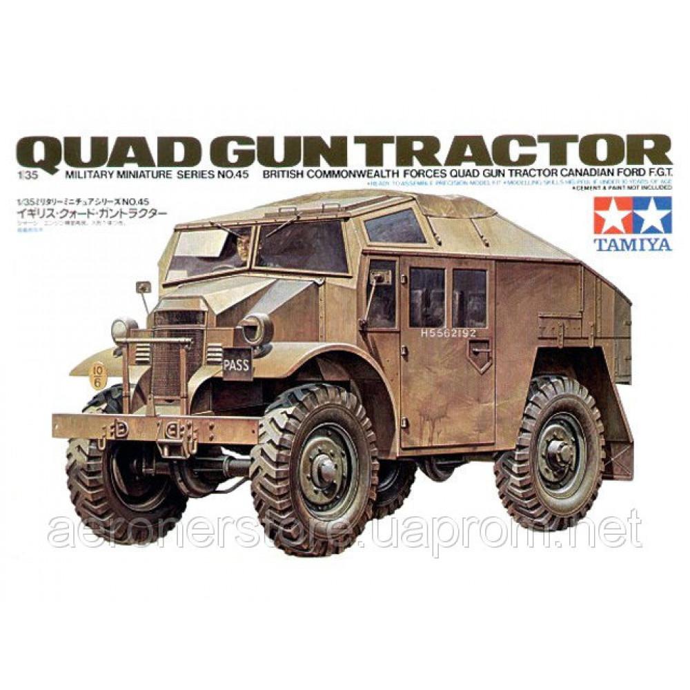 British Quad Gun Tractor  1/35 Tamiya 35045