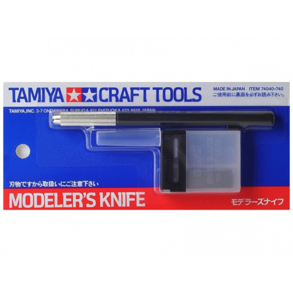 Designer knife with 25 additional blades Tamiya 74040