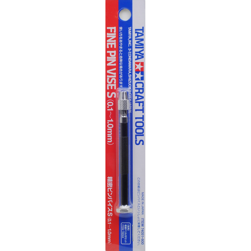 Precision hand drill (0.1–1.0 mm) Tamiya 74051
