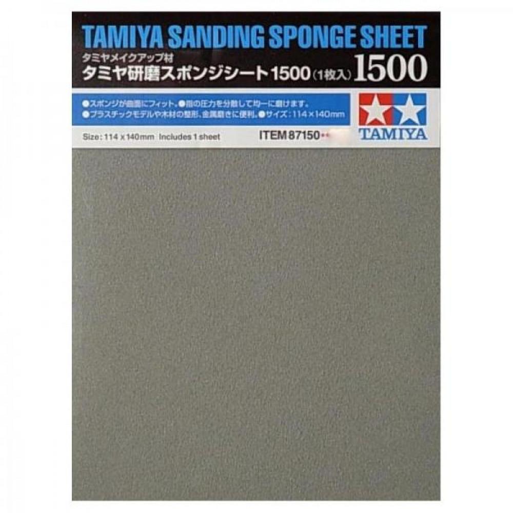 Sanding sponge sheet 1500 Tamiya 87150