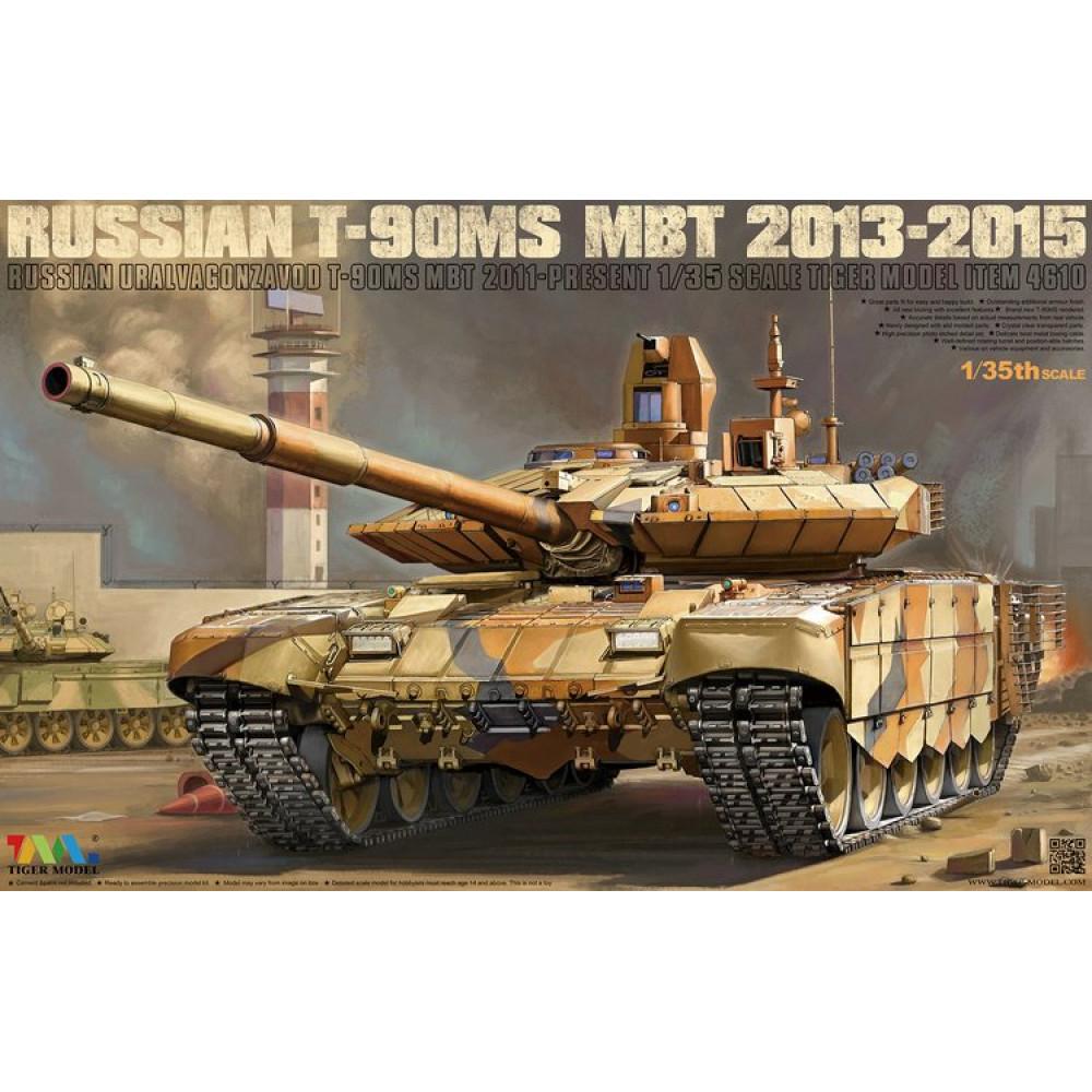 Russian T-90MS MBT 1/35 Tiger Model 4610
