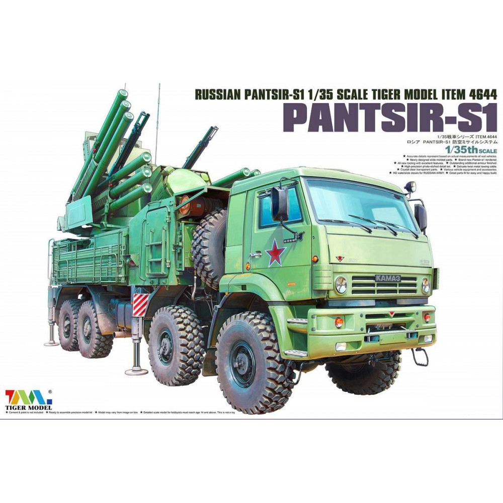Russian Pantsir-S1 missile system 1/35 Tiger Model  4644