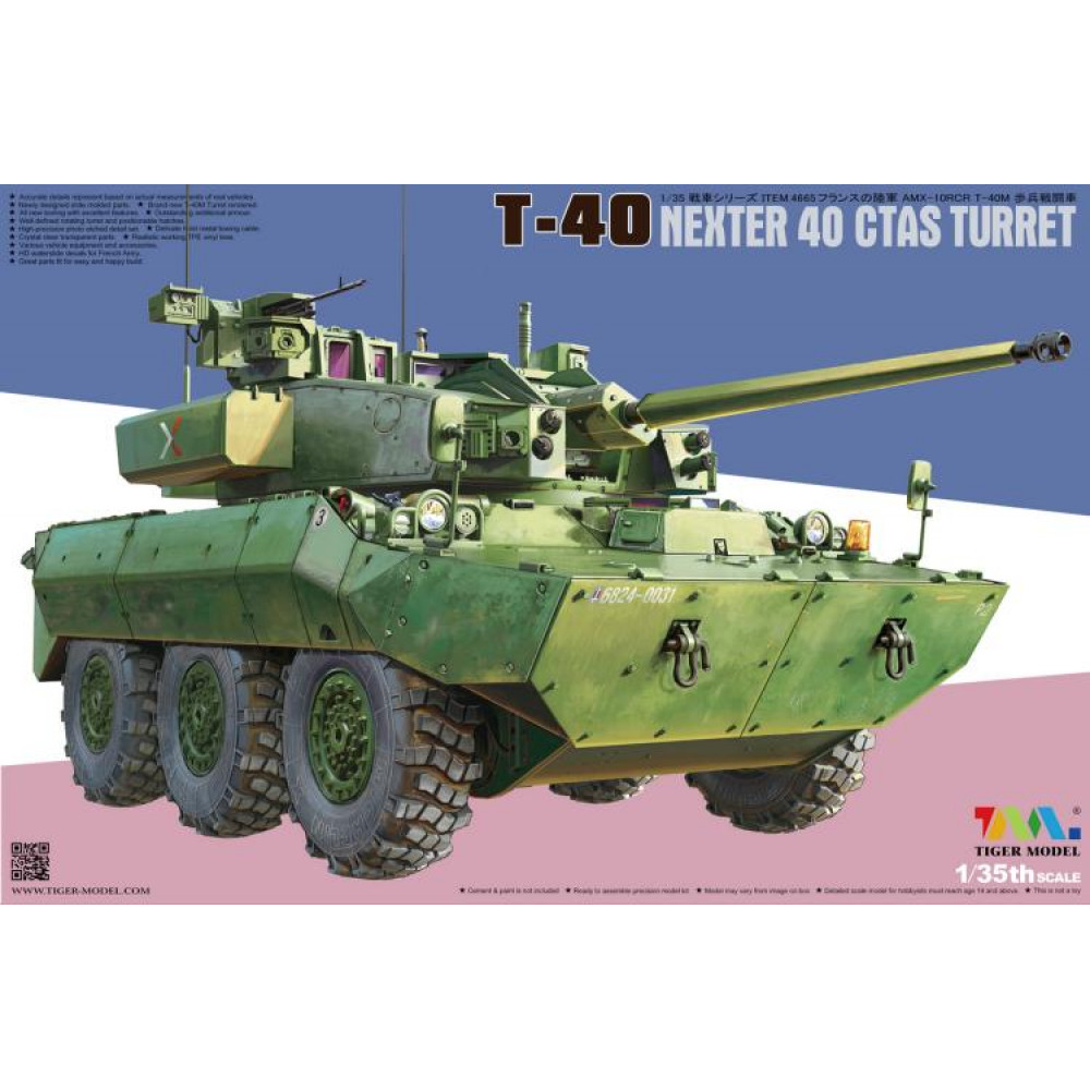 T-40 NEXTER Ctas Turret 1/35 Tiger Model  4665