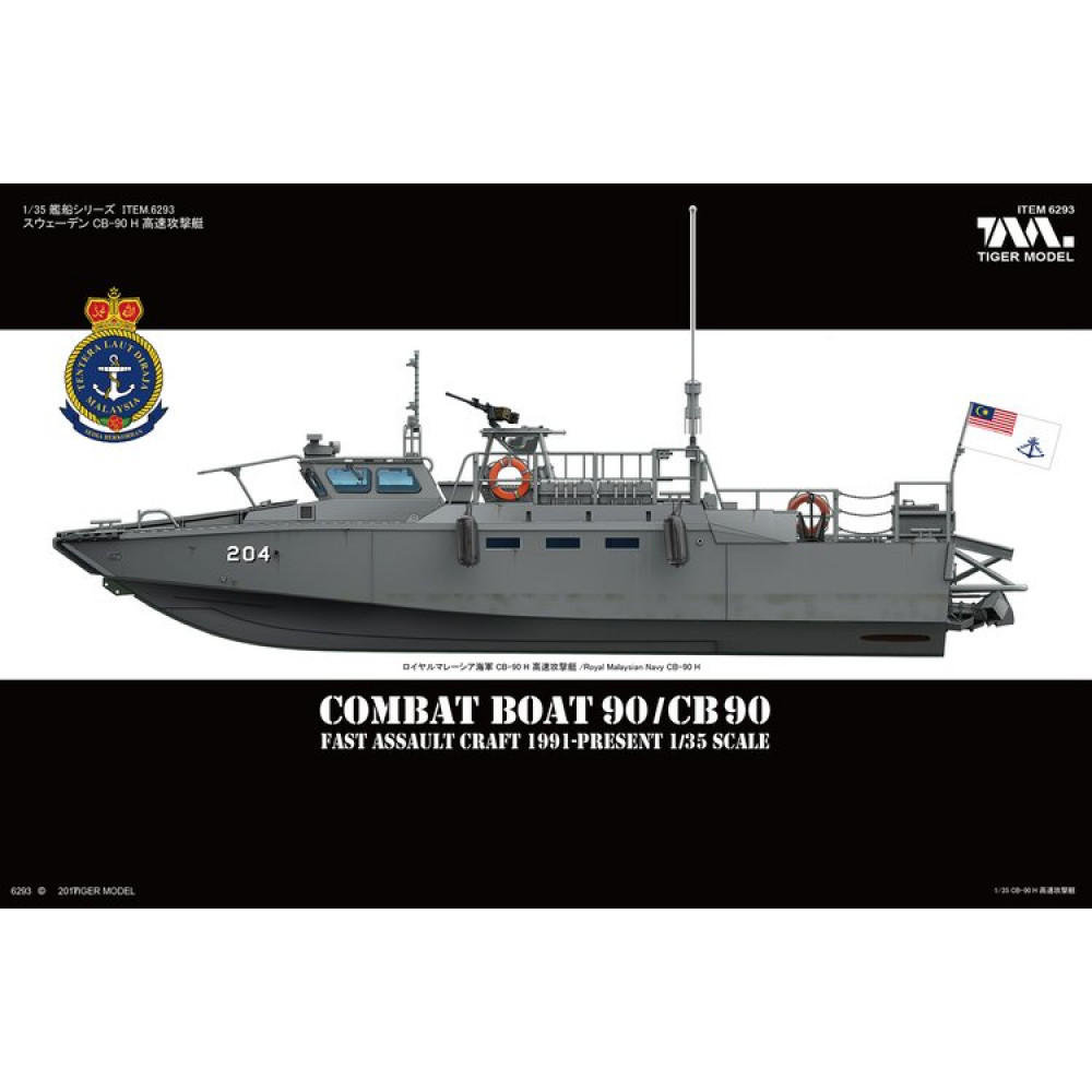 CB 90/Combat Boat 90 1/35 Tiger Model 6293