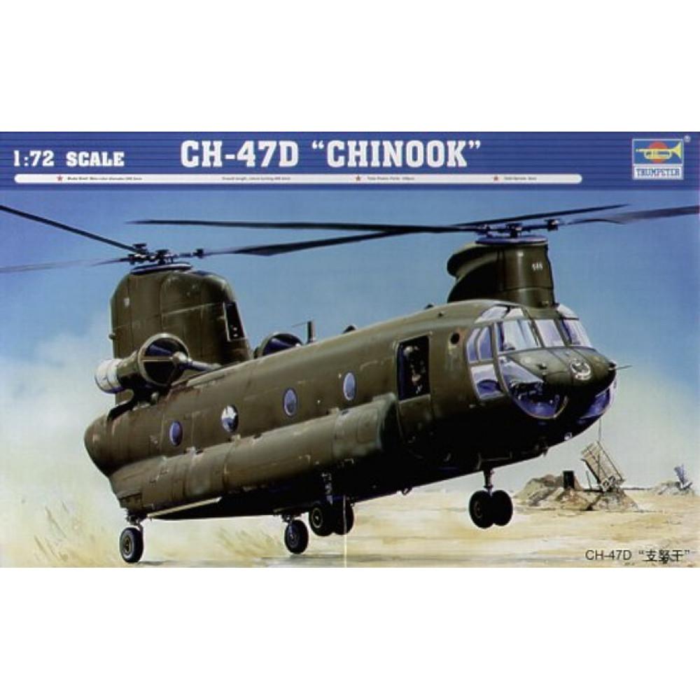 Boeing CH-47D Chinook  1/72 Trumpeter 01622