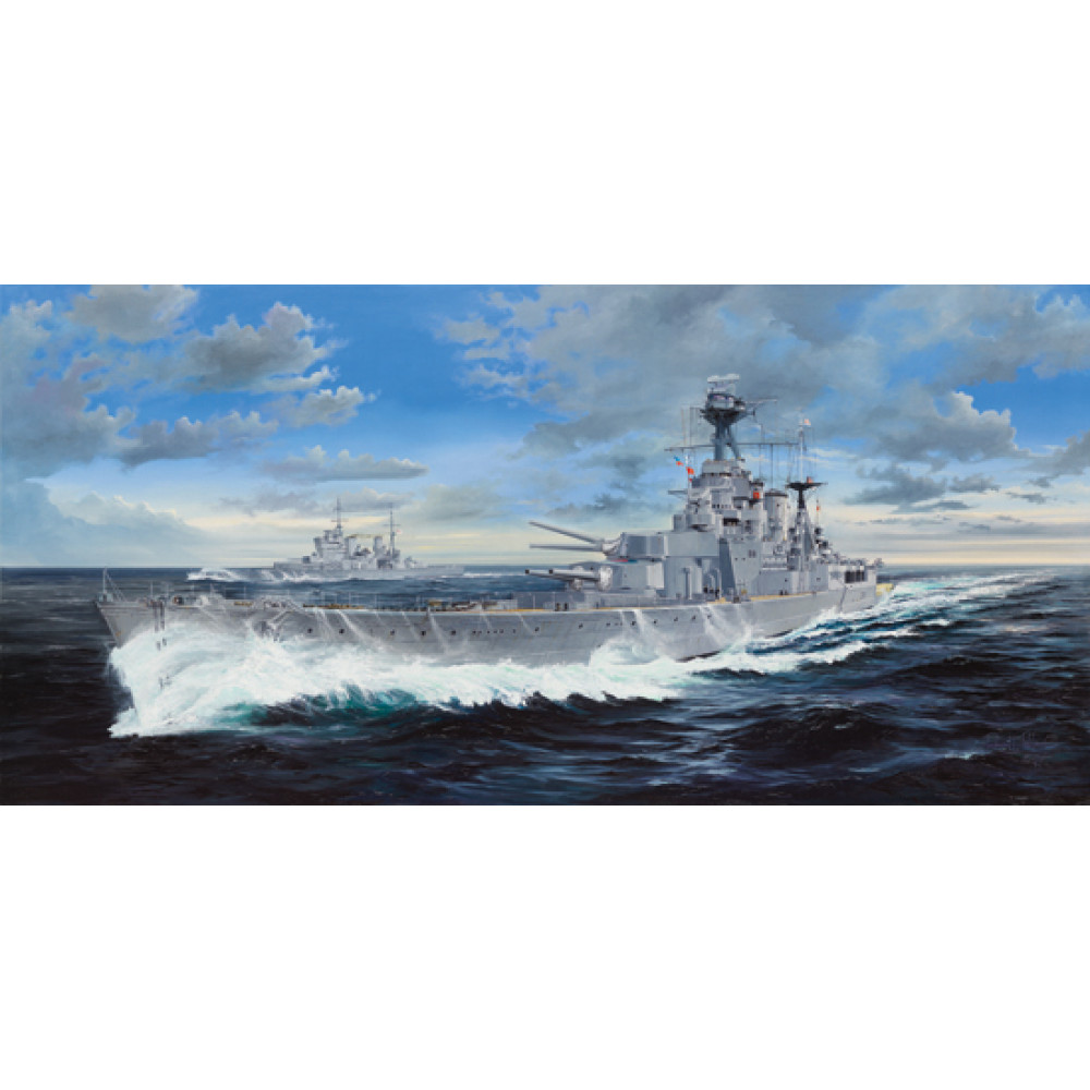 HMS Hood Battle Cruiser 1/200 Trumpeter 03710