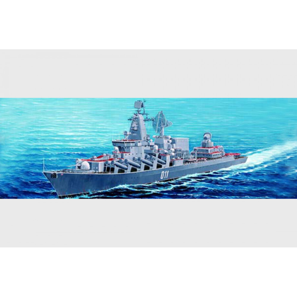 Russian Navy Slava class Cruiser Varyag ex-Chervona Ukrayina  1/350 Trumpeter 04519