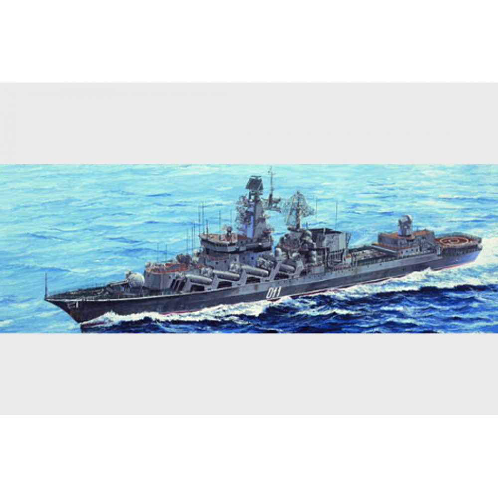 Russian Slava Class Cruiser Varyag 1/700 Trumpeter  05721