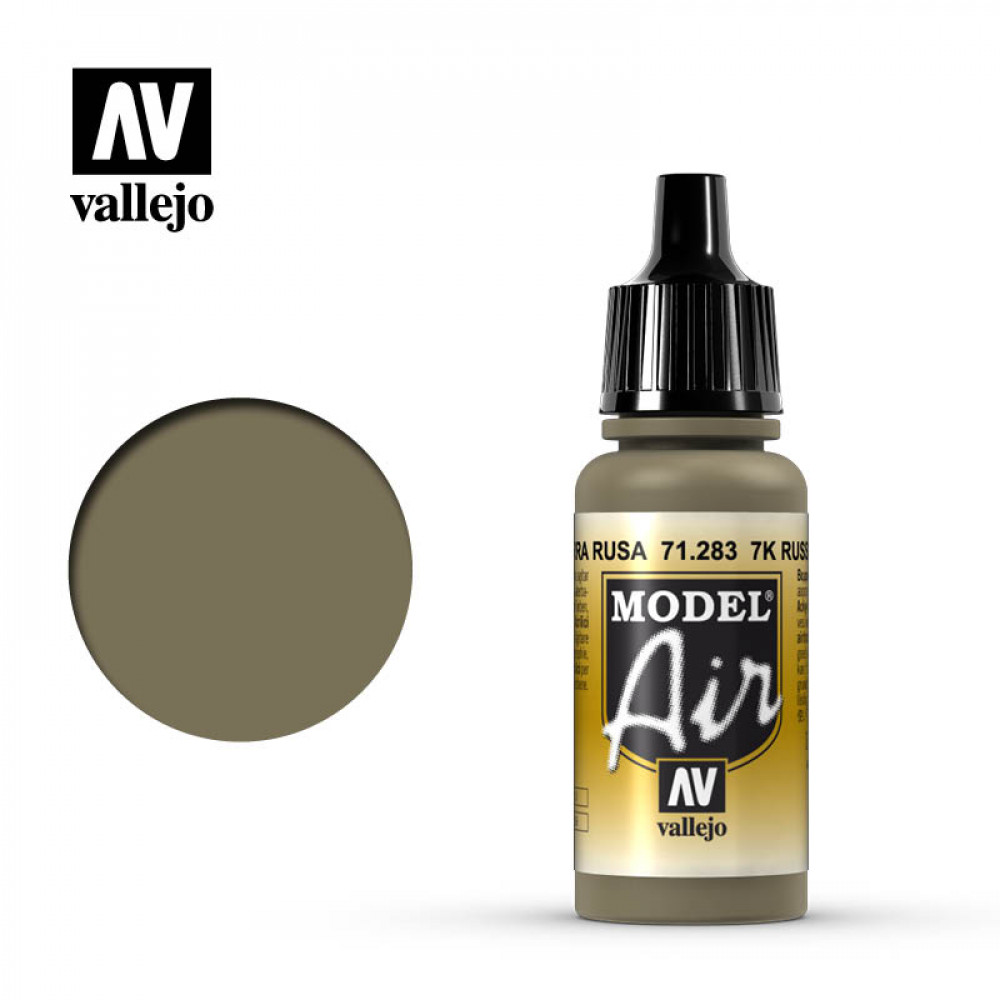 7K Russian Tan  71.283 Vallejo Model Air  (17ml)