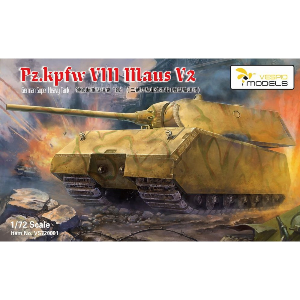 """Немецкий сверхтяжелый танк """"Маус"""" 1/72 Vespid Models 720001"""