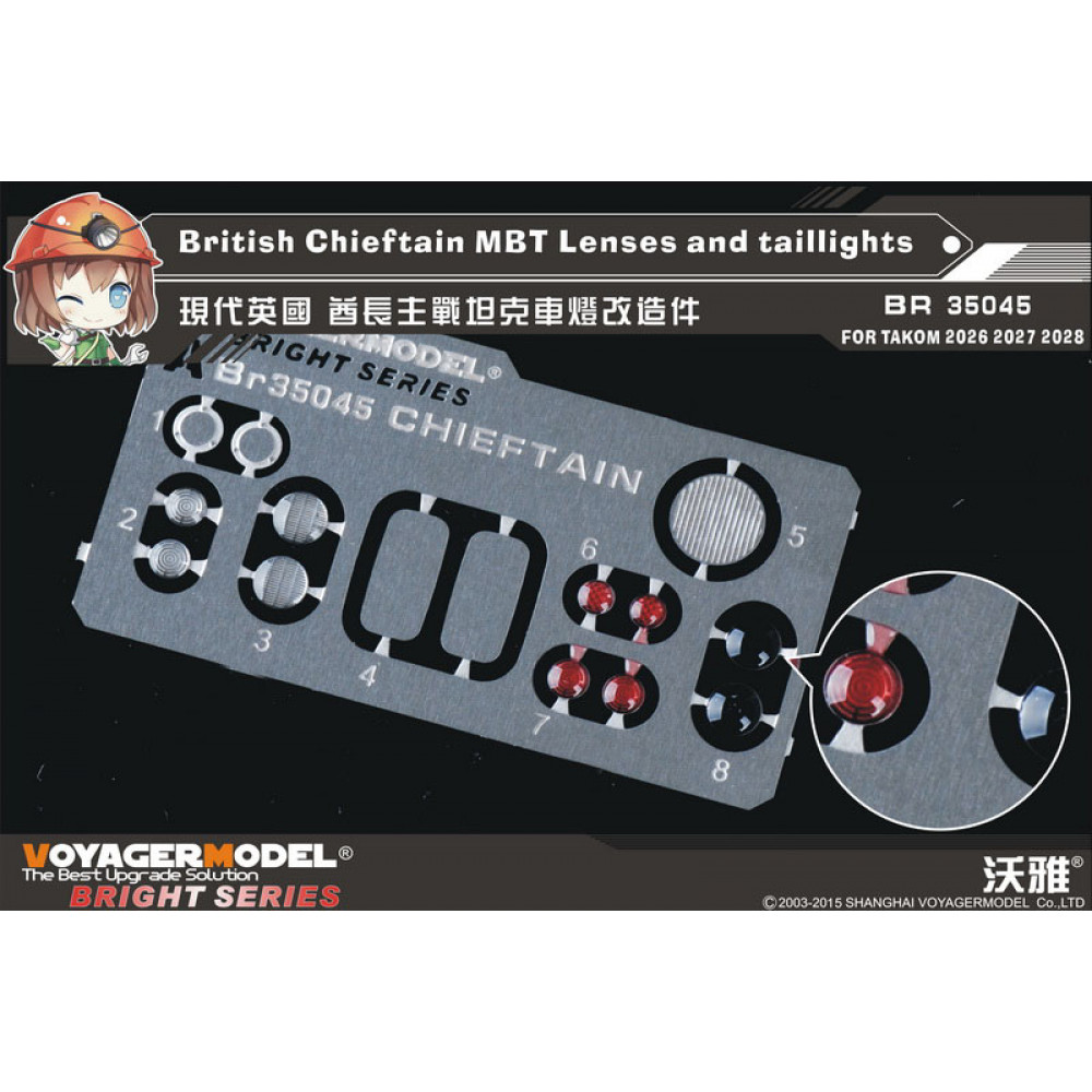 British Chieftain Mk.10 MBT basic Lenses and taillights(TAKOM 2028) 1/35 VoyagerModel BR35045