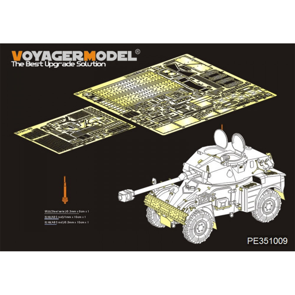 French Panhard AML-90 1961-Present Amored Vehicle Basic(For TIGER 4635) 1/35 VoyagerModel PE351009